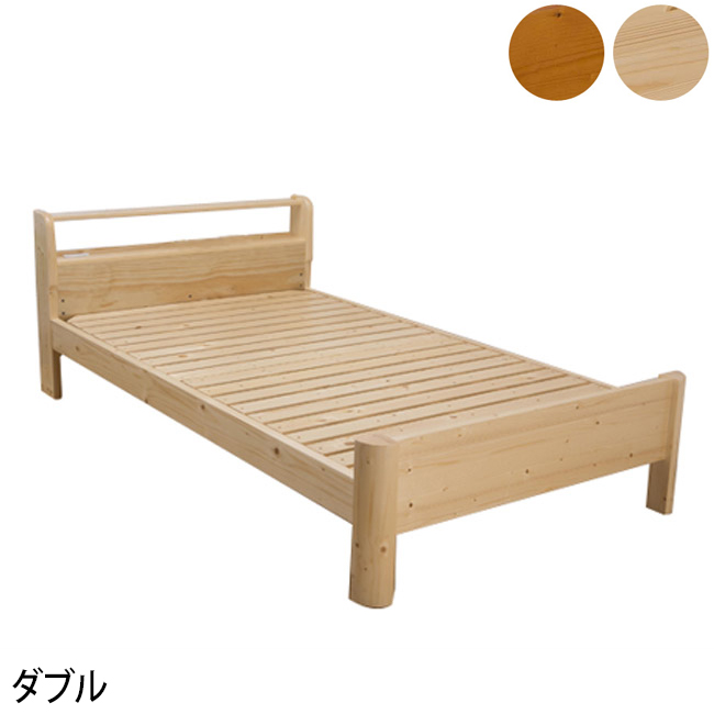 すのこベッド 棚付き 頑丈 ダブル ダブルベッド ベッド すのこベッド スノコベッド ベット おしゃれ 北欧(代引不可)【送料無料】