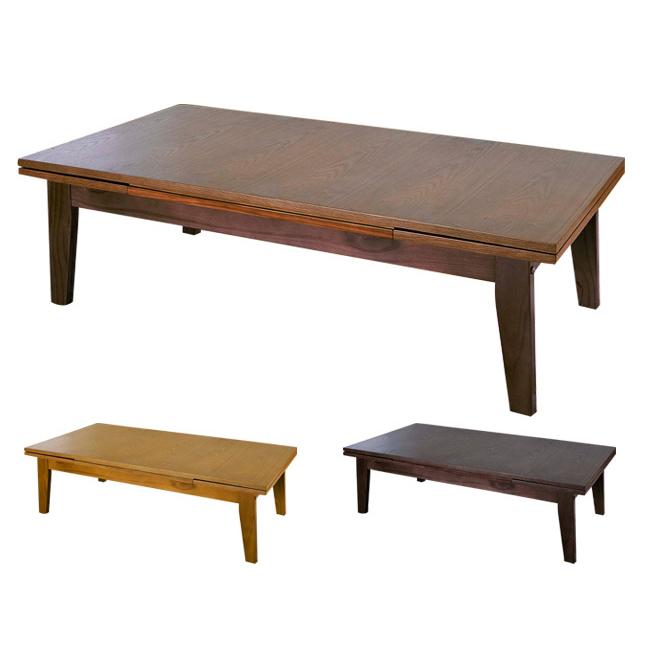 伸縮式リビングテーブル 幅180cm リビングテーブル ローテーブル 伸縮 テーブル 伸長天板(代引不可)【送料無料】