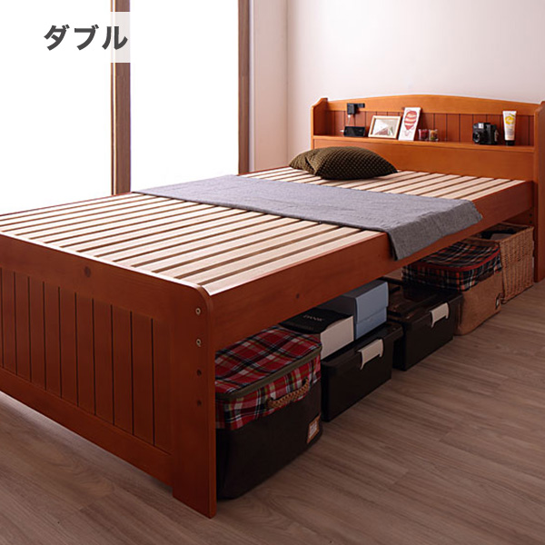 すのこベッド ダブル 高さ 調節 高さが調整できる北欧パインの天然木すのこベッド【siisti】シースティ(代引不可)