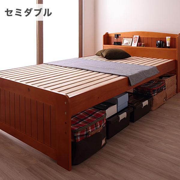 すのこベッド セミダブル 高さ 調節 高さが調整できる北欧パインの天然木すのこベッド【siisti】シースティ(代引不可)