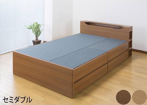 ベッド セミダブル フレーム 棚 本棚 コンセント付 引き出し収納 収納ベッド ヘッドボード 収納ベッド(代引不可)【送料無料】