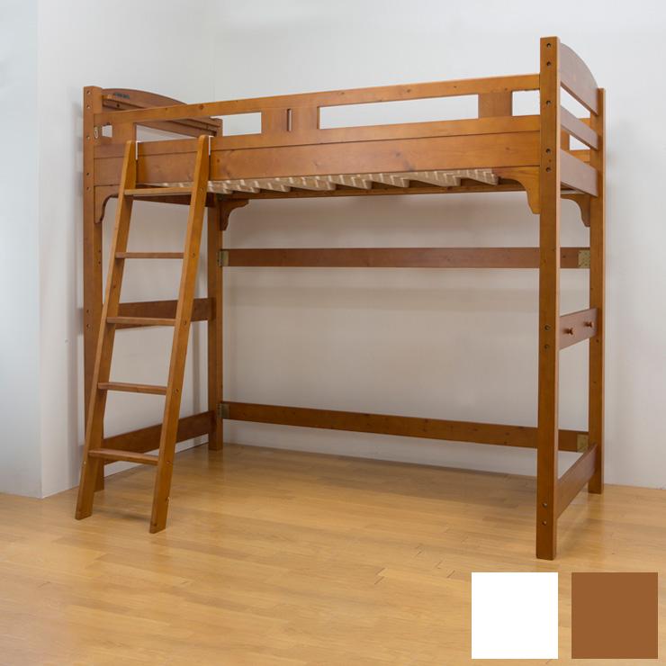 ベッド ロフト付き ロフトベッド 揺れの少ない 天然木棚付 ハンガー付き 棚付き 木棚付き 揺れ防止 安定感 すのこベッド(代引不可)【送料無料】