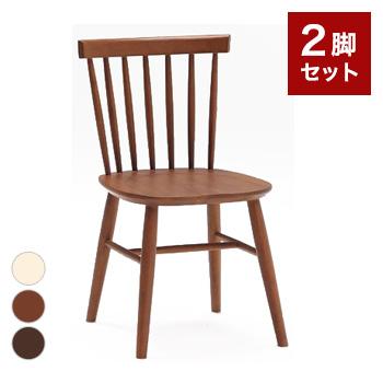 ウィンザーチェア 2脚セット ダイニングチェア 椅子 チェア イス 北欧 ミッドセンチュリー カントリー ナチュラル(代引不可)【送料無料】