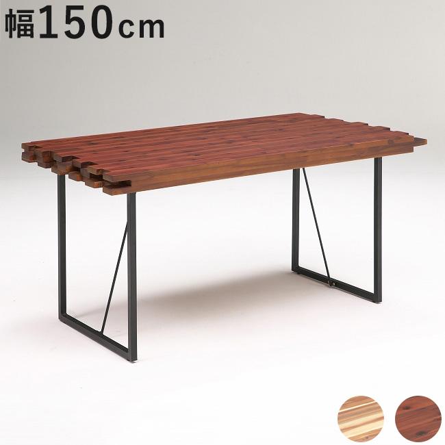 ダイニングテーブル 単品 150cm アカシア無垢材使用 4人掛け用 テーブル ダイニング 食卓 アイアン インダストリアル おしゃれ(代引不可)【送料無料】
