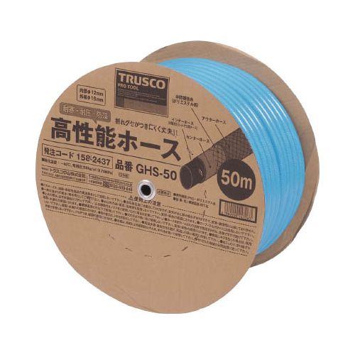TRUSCO 高性能ホース12X16mm 50m GHS50(代引き不可)