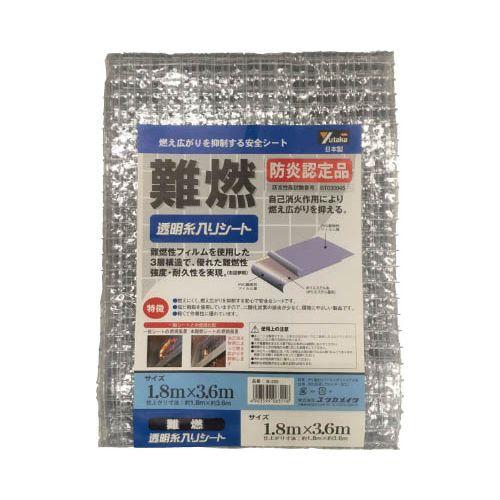 ユタカ シート 難燃透明糸入りシート 1.8m×3.6m クリア B325(代引き不可)