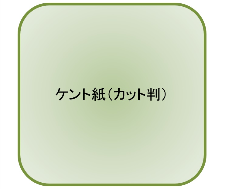 マシュマロCoC A3 Y 261.6g(225kg 400枚パック 1枚あたり30.4円)(代引不可)【送料無料】