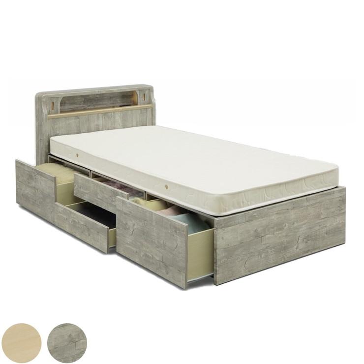 ベッド チェスト付き チェストベッド シングル 木製 コンセント 引き出し BOX構造 大容量収納 木製 宮棚 宮付き ベッドフレーム(代引不可)【送料無料】