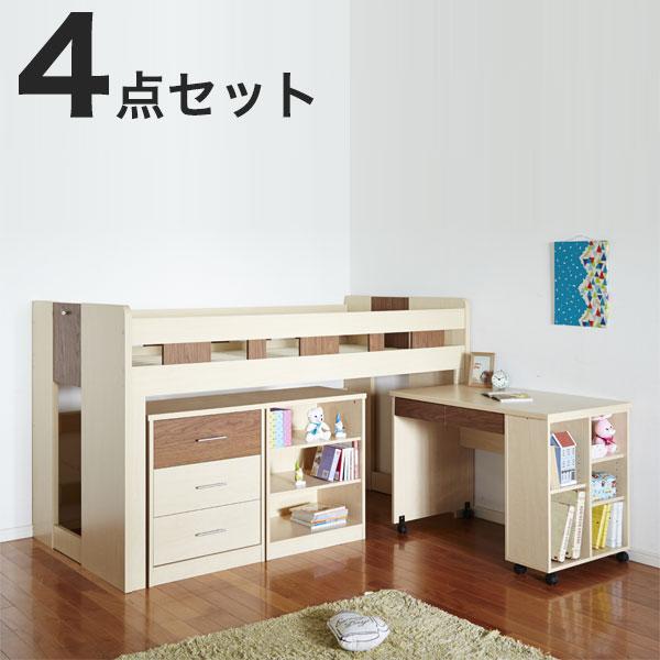 4点セット システムベッド 木製 子供用 デスク ベッド シェルフ チェスト(代引不可)【送料無料】