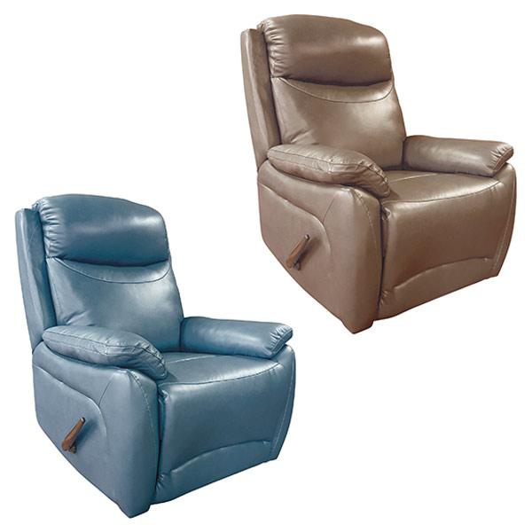リクライニングチェア ソファ sofa 1P 1人掛け 1人用 パーソナルチェア チェアー ロッキング 本革 おしゃれ 一部組立(代引不可)【送料無料】