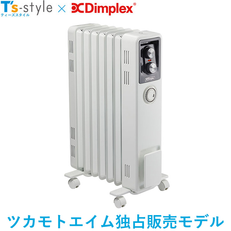 Dimplex ディンプレックス オイルフリーヒーター オイルレス 軽量 静音 B02 速暖 ECR12Ti BRITO02 オイルヒーター 風無し【送料無料】