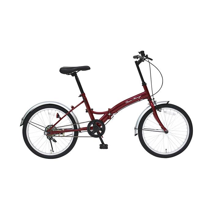 クラシックミムゴ 折りたたみ自転車 20インチ MG-CM20E クラシックレッド(代引不可)【送料無料】