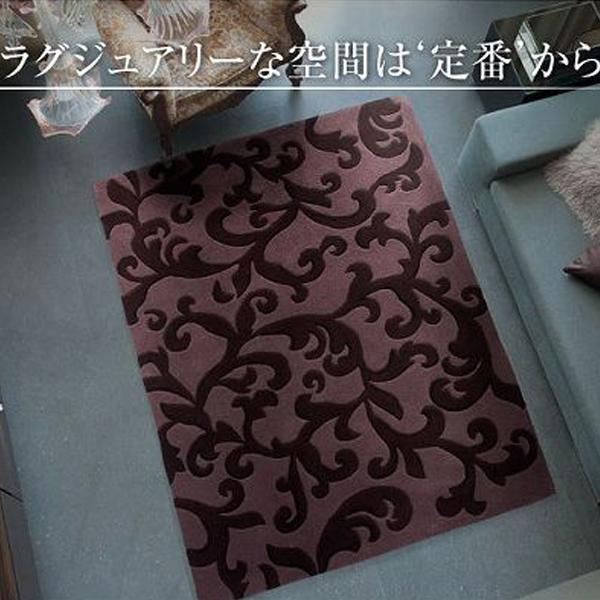 ラグ ラグマット 140X200 PALACE KARAKUSA RUG カーペット 絨毯 カワイイ オシャレ ホットカーペット対応 スミノエ(代引不可)【送料無料】