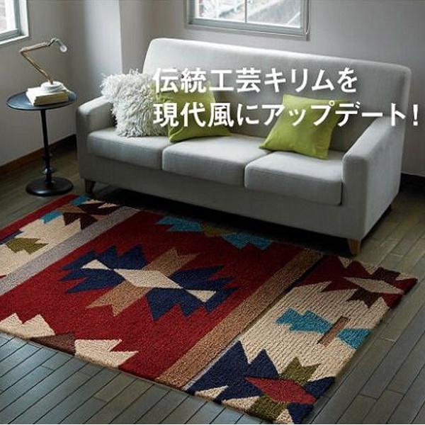ラグ ラグマット 140X200 ART MUSIUM SOPHIA RUG カーペット 絨毯 カワイイ オシャレ ホットカーペット対応 スミノエ(代引不可)【送料無料】