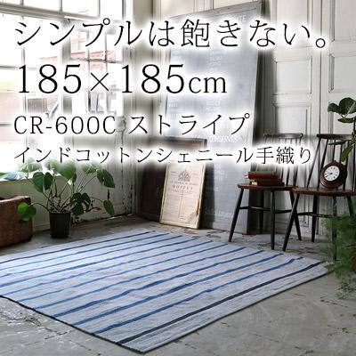 ラグ ラグマット 185X185 DICTUM CR600C カーペット 絨毯 カワイイ オシャレ ホットカーペット対応 スミノエ(代引不可)【送料無料】