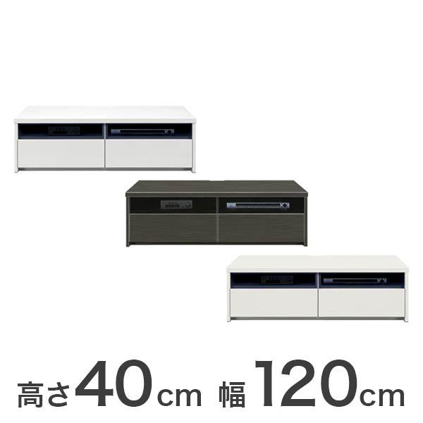 テレビ台 テレビボード 幅120cm 高さ40cm 日本製 完成品 おしゃれ(代引不可)【送料無料】【S1】