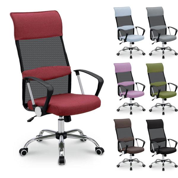 オフィスチェア チェアー メッシュ ファブリック パソコンチェア ワークチェア コンパクト おしゃれ 事務椅子 椅子 いす(代引不可)【送料無料】【S1】