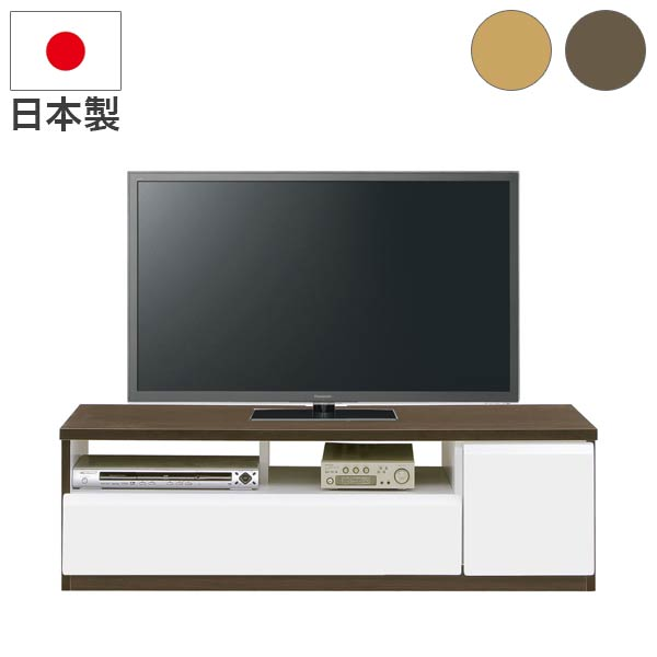 テレビ台 テレビボード 幅120cm 高さ36cm 日本製 完成品 おしゃれ(代引不可)【送料無料】【int_d11】