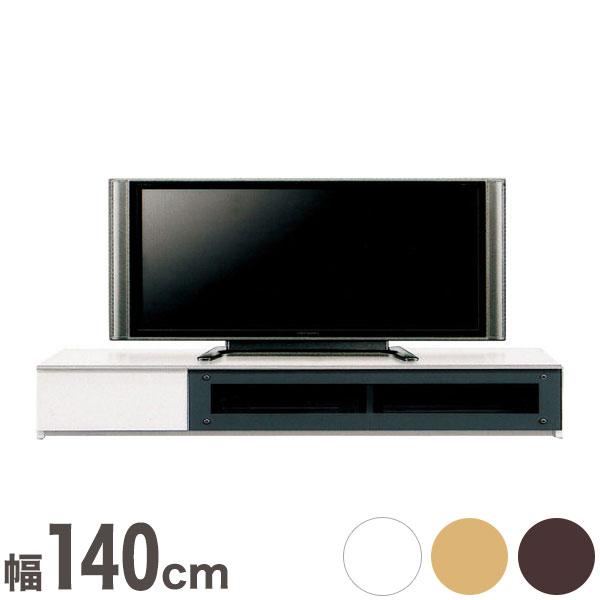 テレビ台 テレビボード ローボード 完成品 日本製 国産 幅140.3cm 奥行46.5cm 高さ28cm (代引不可)【送料無料】