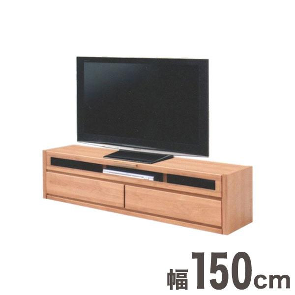 テレビ台 テレビボード ローボード 完成品 日本製 国産 幅150cm 奥行44cm 高さ40cm (代引不可)【送料無料】