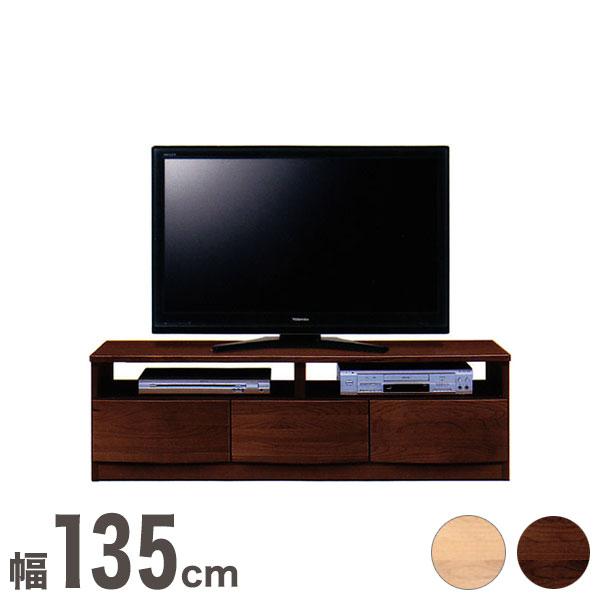 テレビ台 テレビボード ローボード 完成品 日本製 国産 幅134.3cm 奥行39.5cm 高さ41cm (代引不可)【送料無料】