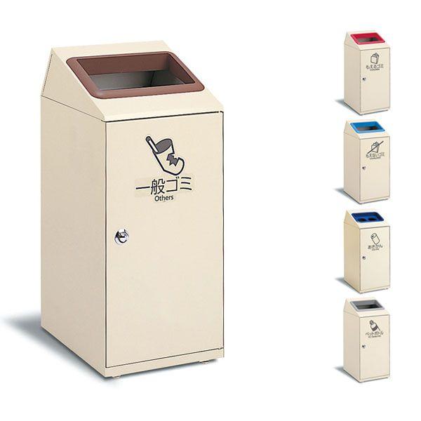 ゴミ箱 ダストボックス 業務用 容量47.5L ごみ箱 分別 大型ゴミ箱 屋外(代引不可)【送料無料】【int_d11】