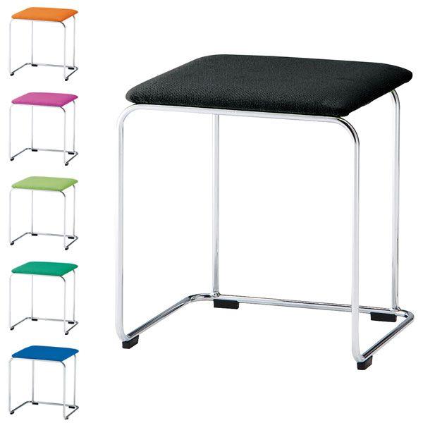 スツール チェア スタッキングチェア クッション付き チェア 椅子 背もたれ無し(代引不可)【送料無料】