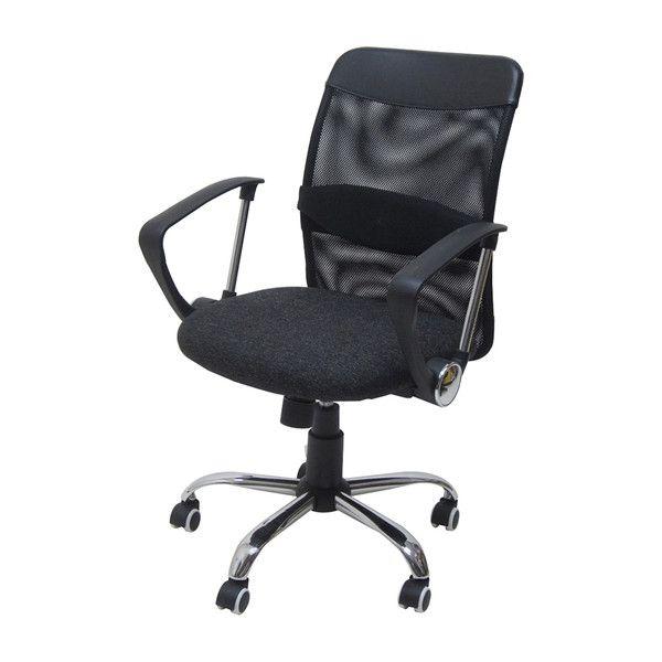 オフィスチェア メッシュバックチェア 肘付き メッシュタイプ ブラック HW5-101BK オフィス チェア チェアー オフィス用(代引不可)【送料無料】