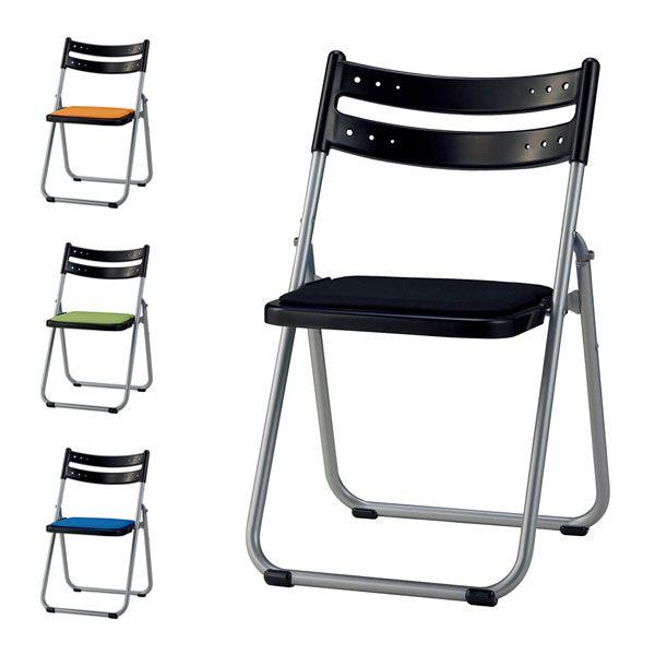 ミーティングチェア フォールディングチェア HYS-71MY スタッキング可能 折りたたみチェア チェア 椅子 会議用 会議用チェア(代引不可)【送料無料】