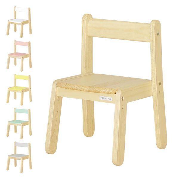 木製 キッズチェア パステルカラー アクティーボ リトルチェア 座面高さ 2段階調整可能 子供用椅子 イス チェア(代引不可)【送料無料】