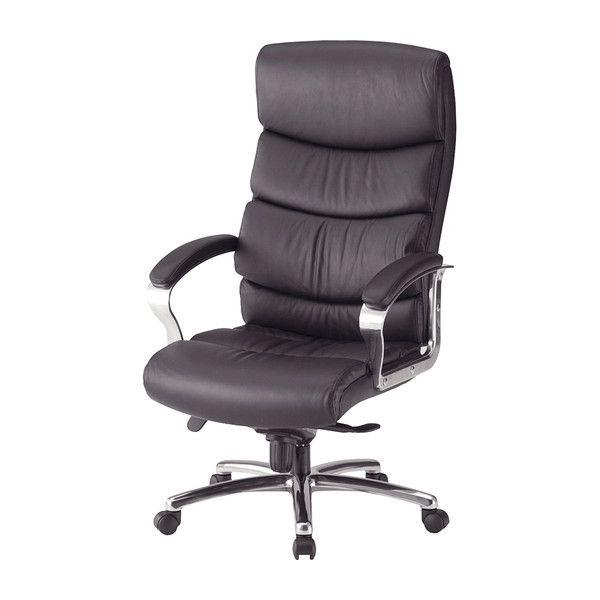 役員室家具 デラックスチェア マネジメントチェア オフィスチェア キャスター付き チェア 椅子(代引不可)【送料無料】【int_d11】