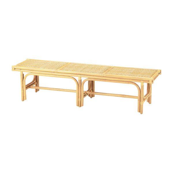 ラタンベンチ 籐 ベンチ ラタン イス チェア 椅子(代引不可)【送料無料】