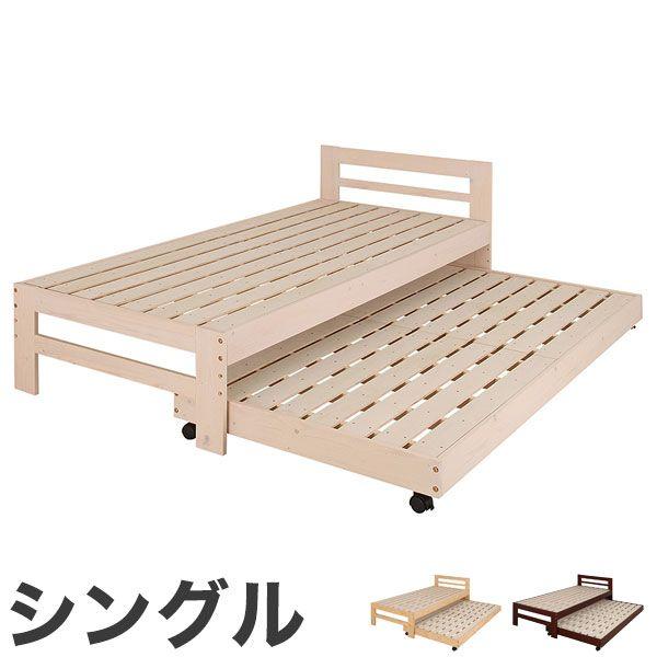 すのこベッド ペアベッド 木製スノコベッド スノコベッド 上段100×204cm 下段 100×197cm 3段階高さ調整 ベッド(代引不可)【送料無料】