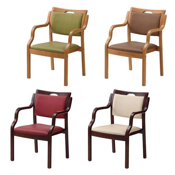 木製チェア 肘付木製チェア アネシス 椅子 チェア 肘付き(代引不可)【送料無料】