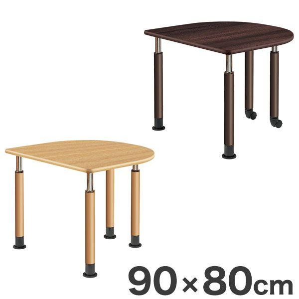 テーブル 昇降テーブル 半円形テーブル 12R 福祉介護用 机 テーブル(代引不可)【送料無料】