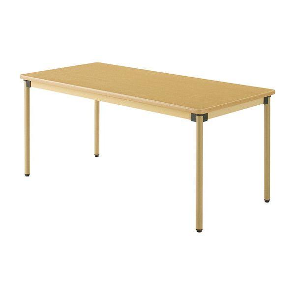 テーブル 160×75cm オールラウンドテーブル 福祉介護用 机 テーブル(代引不可)【送料無料】【int_d11】