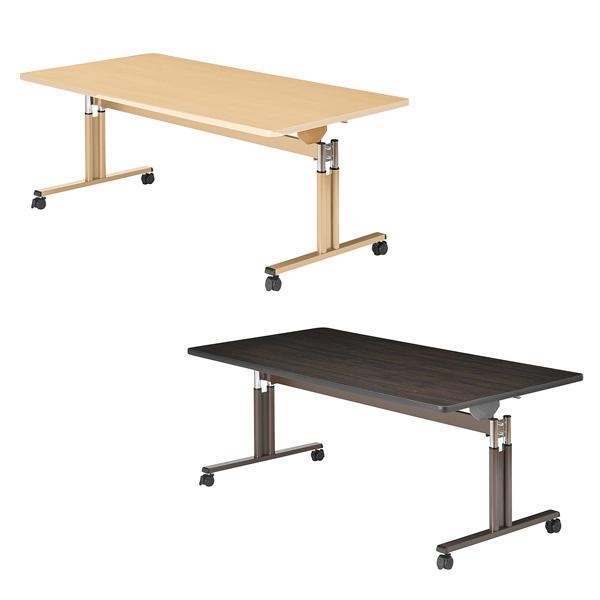 テーブル 昇降式 フラップテーブル 180×90cm T字脚タイプ 福祉介護用 机 テーブル(代引不可)【送料無料】