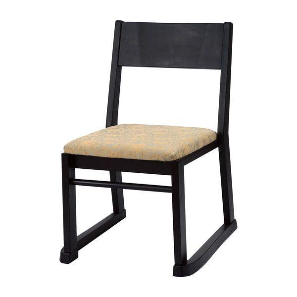 高座椅子 和室用木製椅子 座面高36cm 和室用 座椅子 背付き 和室家具 和室用座椅子(代引不可)【送料無料】