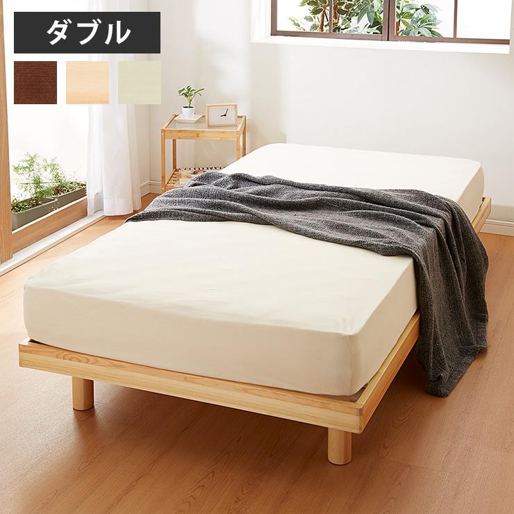 すのこベッド ダブル ポケットコイルロールマットレス付 北欧 ベット ヘッドレスすのこベッド 木製 ベッドフレーム【送料無料】