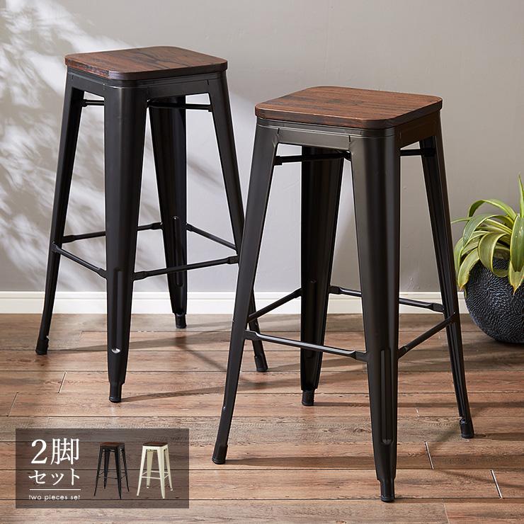 屋外使用可能 ヴィンテージ調 カウンターチェア 2脚セット バーチェア チェア ハイスツール 椅子 スツール 木製 無垢材【送料無料】