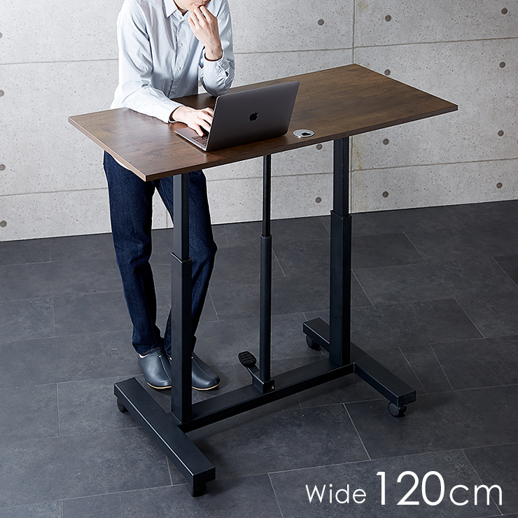 ガス圧昇降式デスク 120cm幅 デスク オフィスデスク スタンディングデスク パソコンデスク 机 事務机 高さ調整 オフィス 幅120【送料無料】