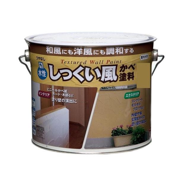 ニッペ ホームペイント 水性しっくい風かべ塗料 4kg 01・アートホワイト