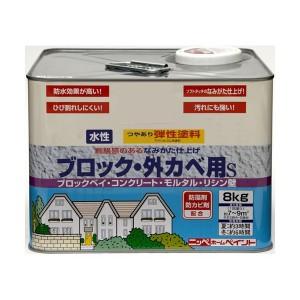 ニッペ ホームペイント 外かべ・へい用塗料 弾性ブロック外カベ用S 8kg ピュアホワイト