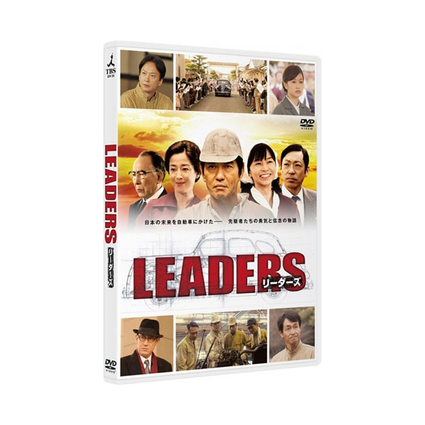 DVD LEADERS リーダーズ TCED-2198