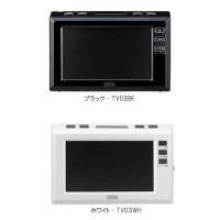 YAZAWA ヤザワコーポレーション 4.3インチワンセグTV ブラック・TV03BK