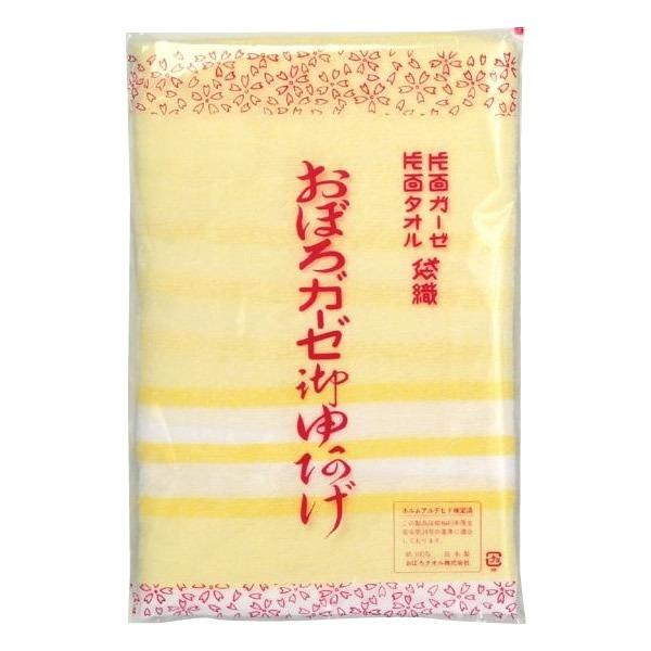 おぼろガーゼタオル バスタオル 約64×115cm イエロー 10枚セット (代引き不可)【送料無料】【S1】