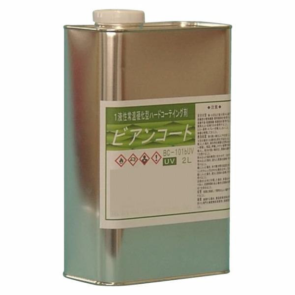 ビアンコジャパン(BIANCO JAPAN) ビアンコートB ツヤ有り(+UV対策タイプ) 2L缶 BC-101b+UV【送料無料】(代引き不可)【int_d11】