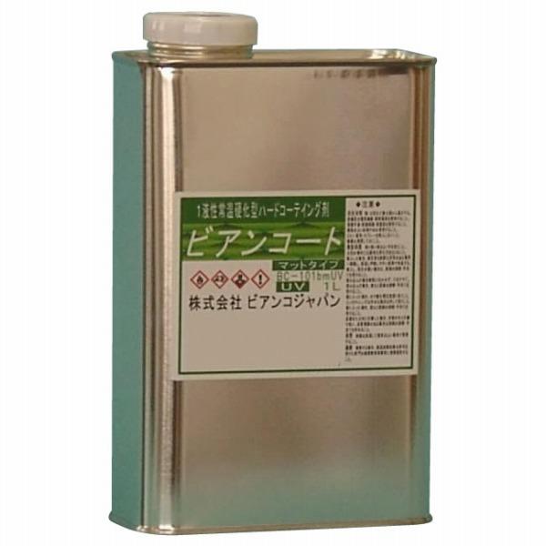 ビアンコジャパン(BIANCO JAPAN) ビアンコートBM ツヤ無し(+UV対策タイプ) 1L缶 BC-101bm+UV【送料無料】(代引き不可)【inte_D1806】