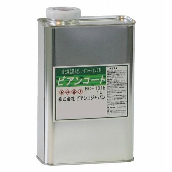 ビアンコジャパン(BIANCO JAPAN) ビアンコートB ツヤ有り 1L缶 BC-101b【送料無料】(代引き不可)【inte_D1806】
