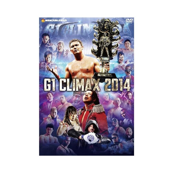 2014年夏の祭典「G1 CLIMAX2014」 DVD TCED-2403【inte_D1806】